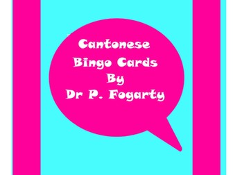 114 Cantonese Bingo Game Cards