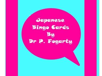 114 Japanese Bingo Game Cards