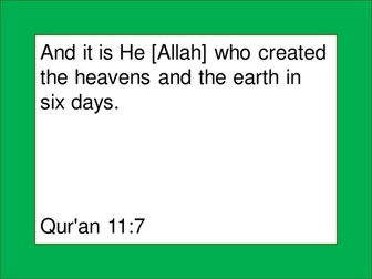 Quraan lt3 Quran quotes