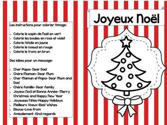 French Christmas Cards to colour