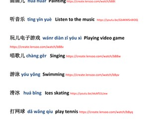 Chinese mandarin greeting revision papers by yfwatts teaching chinese mandarin hobbies m4hsunfo