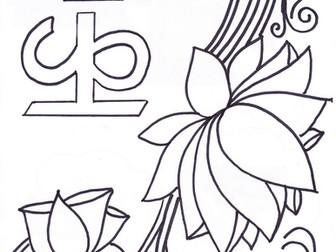 Hindi Alphabet coloring sheet ( Hindi Alphabet  क )