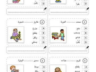 Verbs in Arabic