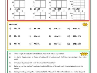 Differentiated Written Multiplication Worksheet