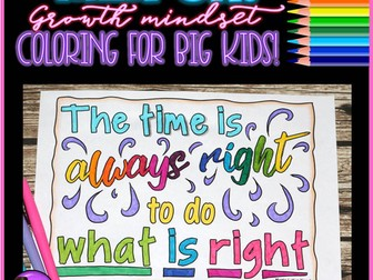 Growth Mindset Colouring Pages: Inspirational Quotes by Martin Luther King Jr