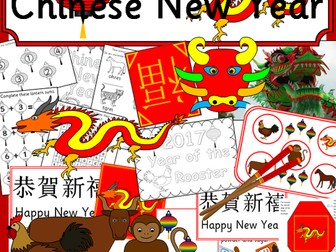 Chinese New Year bumper pack plus Powerpoint - Year of the Rooster 2017
