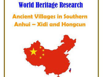 China: Ancient Villages in Southern Anhui – Xidi and Hongcun