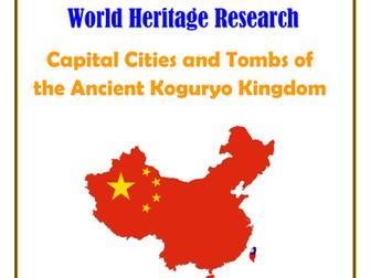 China: Capital Cities and Tombs of the Ancient Koguryo Kingdom