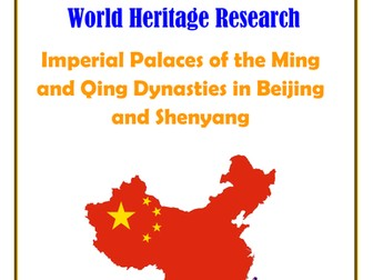 China: Imperial Palaces of the Ming and Qing Dynasties in Beijing and Shenyang