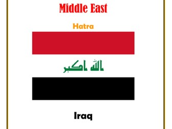 Middle East:  Iraq:  Hatra