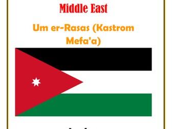 Middle East:  Jordan:  Um er-Rasas (Kastrom Mefa'a)