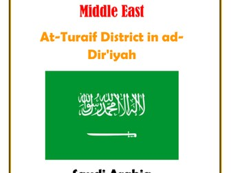 Middle East:  Saudi Arabia:  At-Turaif District in ad-Dir'iyah