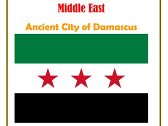 Middle East:  Syria: Ancient City of Damascus