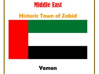 Middle East:  Yemen:  Historic Town of Zabid