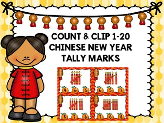 Chinese New Year Count And Clip 1-20