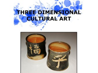 Art. Scheme of study. Cultural art