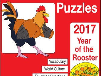 Chinese New Year 2017 (Year of the Rooster), Puzzle Bundle