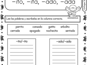 Spanish Phonics Book Set #22: Sufijos ito, ita, ada, ado