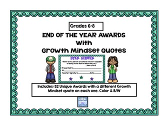 End of the Year Awards with Growth Mindset Quotes