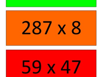 Multiplication Whole Lesson Resources