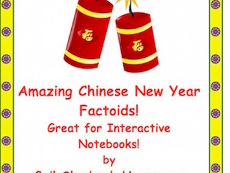 Chinese New Year 2018 Fun Facts(Interactive Notebook Activity)