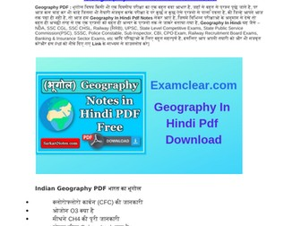 Geography In Hindi Pdf Download