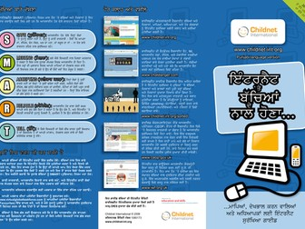 Internet safety leaflet for parents - Punjabi