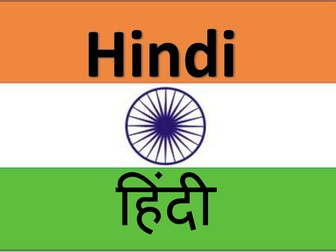 All about Hindi