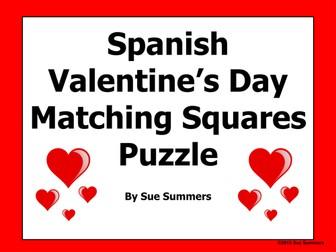 Spanish Valentine's Day Matching Squares Puzzle