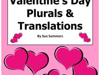 Spanish Valentine's Day Vocabulary 15 Plurals and Translations