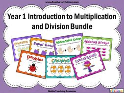 Year 1 Introduction to Multiplication and Division Bundle
