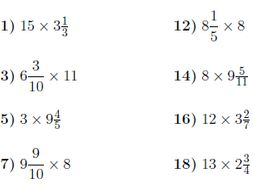 Multiplying mixed numbers and whole numbers worksheet (with ...