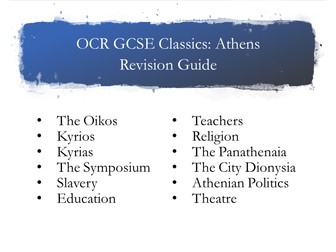OCR GCSE Athens Revision Guide