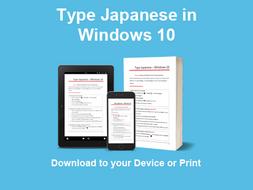 Type Japanese in Windows 10