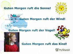 Guten Morgen Song By Surayo Teaching Resources