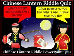 Chinese New Year Lantern Riddles Quiz