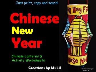 Chinese New Year  ::  Chinese Lanterns ::  Chinese New Year Craft