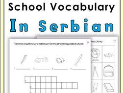 Serbian school vocabulary set