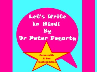 114 Hindi Writing Worksheets For Writing Practice + 31 Different Teaching Ideas On How To Use Them