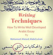 Advanced-Writing-Techniques.zip