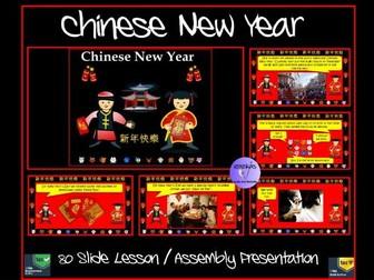 Chinese New Year: Chinese New Year Presentation - 80 Slides