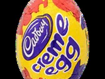 Creme eggg crazy 20 question primary maths quiz. Easter maths quiz.