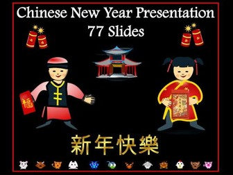 2017  Chinese New Year Assembly / Lesson Presentation