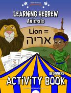 Learning-Hebrew---Animals-Activity-Book.pdf
