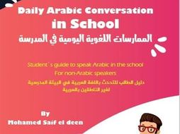 Daily Arabic Conversation in School