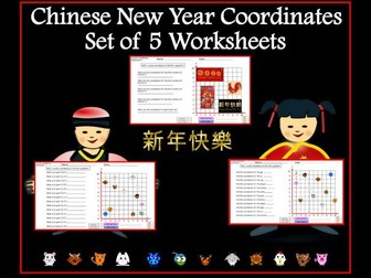 Chinese New Year Themed Coordinates Worksheets