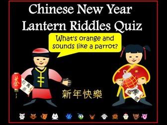 Chinese New Year Lantern Riddles Quiz