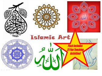 30 Images Of Islamic Art To Display And Colour + 31 Teaching Activity Teacher Guide