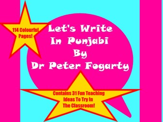 114 Punjabi Writing Worksheets For Writing Practice + 31 Different Ways Of Using Flashcards In Class