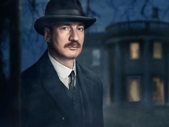 An Inspector Calls- Inspector Goole